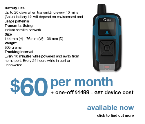rockstar. $60 per month + one-off $1499 + gst device cost. available now.