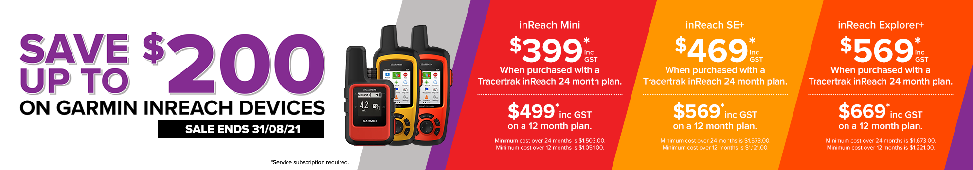 save up to $200 on garmin inreach devices when purchased with a tracertrak plan promo extended