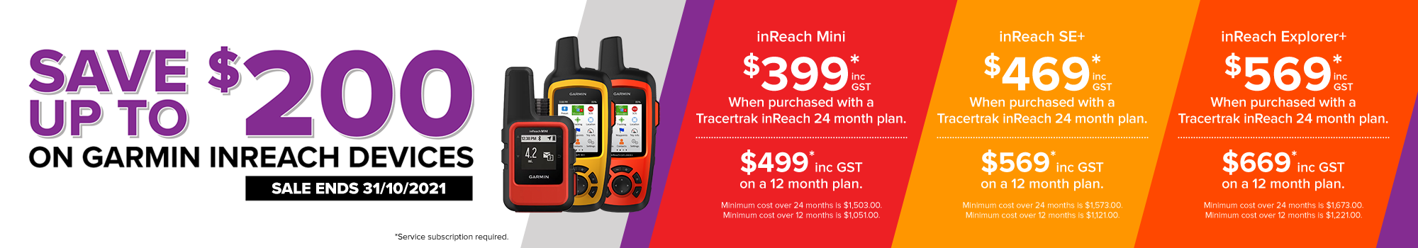 save up to $200 on garmin inreach devices when purchased with a tracertrak plan promo extended october 2021